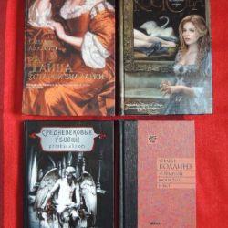 Новые книги (5 часть)