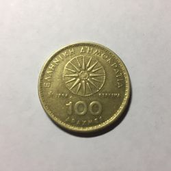 100 drachmas 1994, Greece