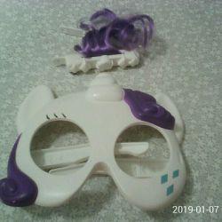 Rarity Mask