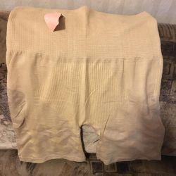 Новые панталоны-утяжки 44-46 размер