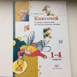 Efrosinina Knigochey