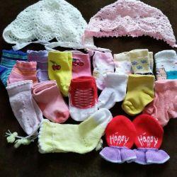 Socks 16 pairs