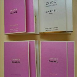 Δείγματα (δειγματολήπτες) αρωμάτων Chanel