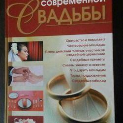Encyclopedia of modern wedding