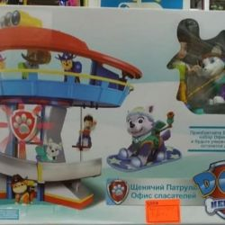 Paw Patrol Rescuers Office