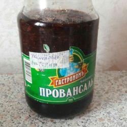 Варенье Жимолость-Клубника