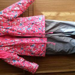 ένα κοστούμι