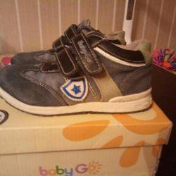 Παπούτσια για αγόρι Baby Go