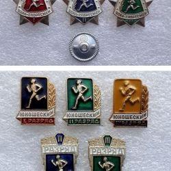 Σήματα USSR Πολεμιστής Αθλητής Κατάταξη 1 2 3