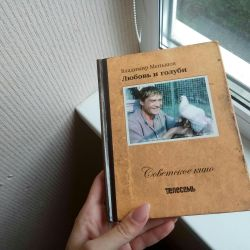 CD δώρου