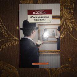 Vladimir Nabokov - Διαφανή αντικείμενα