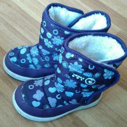 Boots dutik p 25