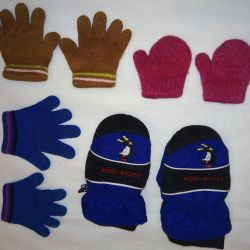 CUTTING AND GLOVES (0 to 3 years), WINTER-SPRING