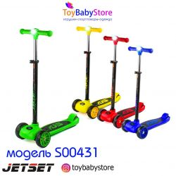 Scooter children's 3-wheeled new 4 colors