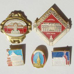 Набор значков Москва, 5 штук