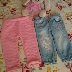 Trousers and jeans warm Mothercare (12-18m) 👑