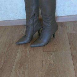 Μπότες σ. 38-39