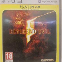 Παιχνίδια Sony PS3