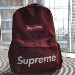 Cool Backpack Supreme ca sac de cadou - sac