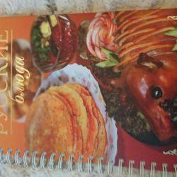 Rus yemekleri kitabı