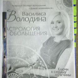 İlişki ansiklopedisi