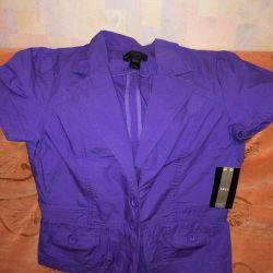 Jachetă de vară nouă