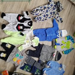 Packages of clothes for the boy