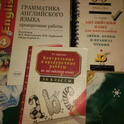 Английский язык учебники
