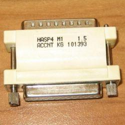Güvenlik anahtarı 1C v7.7 HASP4 (LPT)