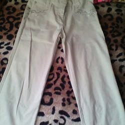 Классные брюки
