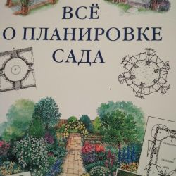 Totul despre planificarea grădinii