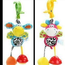 New toy 2 pcs
