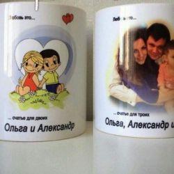 Mugs to order