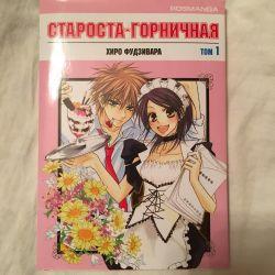 Manga Muhtarı