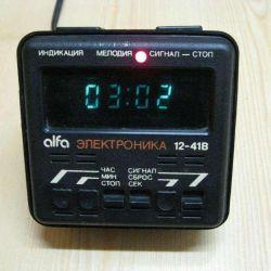 Vintage watch Electronics 12-41V