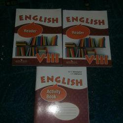 Αγγλικά βαθμού 8