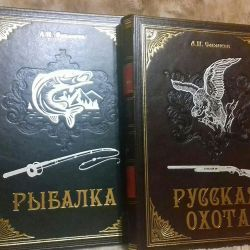 Russian hunting, Fishing Sabaneev L.P.