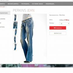 New jeans Italy miss sixty