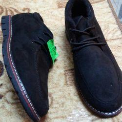Elimination of winter shoes, men's