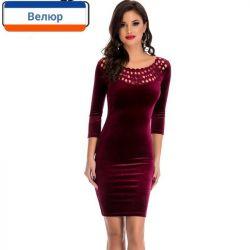 Велюровое платье новое