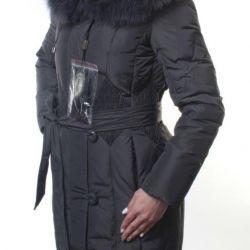 Пуховик-пальто(70% Пух ,30% перо),нат.мех.