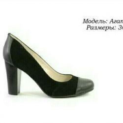 Νέα σουέτ παπούτσια σελ.38
