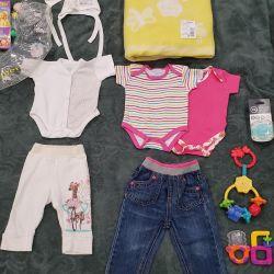 children's clothes, jeans,