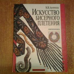 Cartea pentru beadwork