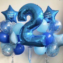 Digit, balloons
