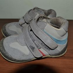 Demi boots R.24