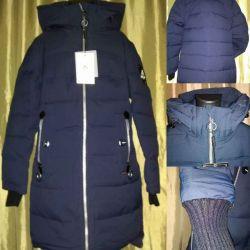 Κομψό, υψηλής ποιότητας, καινούριο παλτό σακάκι-parka