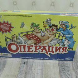 операція оригінал