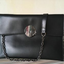 Leather bag ?New?