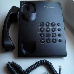 Panasonic Integrated Phone